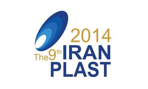 iran_plast_2014